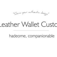 Custom Leather Pouch Iphone 4S Custom Dompet HP an agan Yasir