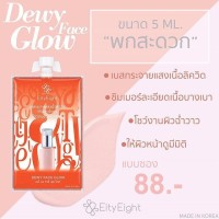 [SACHET] EITY EIGHT DEWY FACE GLOW