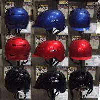Helm Batok MXL sk 105 Terbaru Bukan 661 Fox Urge Nukehe Diskon