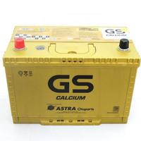 Accu AKI GS ASTRA Calcium 65B24R untuk mobil Avanza Rush Vios Ext