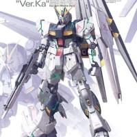 MG 1/100 RX-93 Nu Gundam Ver. Ka