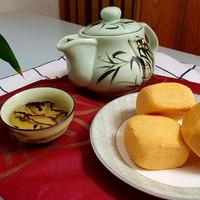 Jual Nastar taiwan homemade Murah