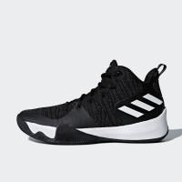 Jual Sepatu Basket Adidas Explosive Flash Black Original CQ0427 Murah 455489cefe