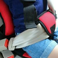 PROMO Kursi Sabuk Pengaman Anak di Mobil Baby Car Seat Portable