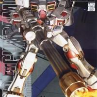MG 1/100 RX-78-4 Gundam G05