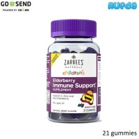 Zarbee's Childrens Elderberry Immune Support - 21 Gummies