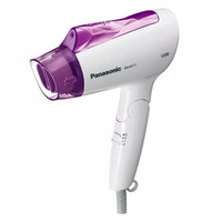 Hair dryer Panasonic ion EH-NE11 quick dry pengering rambut ion