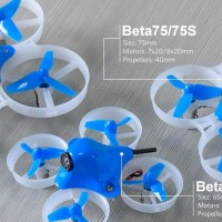 BetaFPV Beta65S OSD 1S Brushed Whoop Quadcopter BNF with FUTABA RX