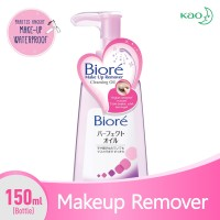 Jual BIORE Cleansing Oil 150ml Murah