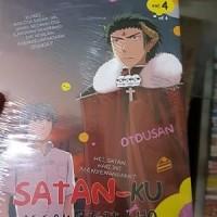Komik Satan-Ku Nggak Gigit, Lho 4 - segel