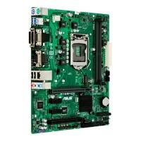 Motherboard ASUS H110M-C2 DDR4 LGA