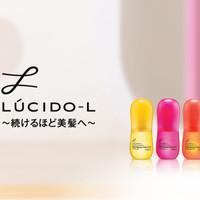 Jual LUCIDO L Hair Vitamin Oil - 50ml Murah