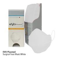 Masker EVO Plusmed WHITE box isi 25pcs