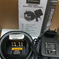 Harga charger motorola gp 328 gp 338 charger ats 2500 ptx 760 mtx | antitipu.com