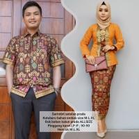 baju couple batik buat kondangan acara resepsi warna coklat BSG523