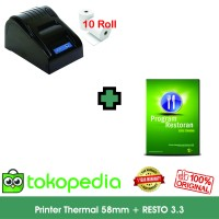 Paket Komputer Kasir Resto Murah 01| Software | Printer Kasir