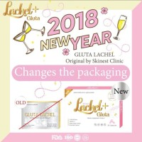 GLUTA LACHEL BY SKINEST CLINIC