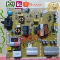 Harga Psu Power Supply Lg Travelbon.com