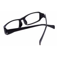 Harga murah kacamata baca lensa plus 1 | antitipu.com
