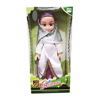 Jam Tangan Anak Aksesoris Boneka Barbie Hijab Jilbab Muslimah  05D0654
