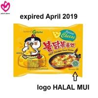 Jual SAMYANG Korean Cheese Spicy Hot Chicken Ramen Buldak 1 Pc [HALAL] Murah