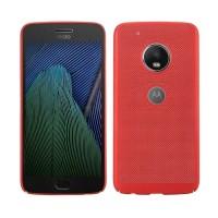 Hardcase Slim Anti Heat Coolmesh Cover Case Casing HP Motorola E4 Plus