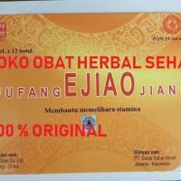 FU FANG / FUFANG / COMPOUND EJIAO JIANG / OBAT DEMAM BERDARAH