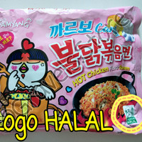 [Limited Edition] Samyang Ramen CARBONARA - Samyang Carbo Pink