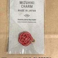 Traveler's Notebook RED Mizuhiki Limited Charm