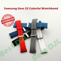 Samsung Gear S2 Sport Watch Band Strap Silikon Quick Release