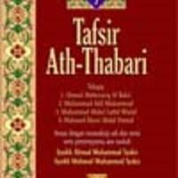 Buku Tafsir Ath-Thabari Jilid 7