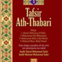 Buku Tafsir Ath-Thabari Jilid 3