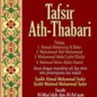Buku Tafsir Ath-Thabari Jilid 9