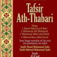 Buku Tafsir Ath-Thabari Jilid 11