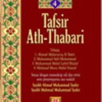 Buku Tafsir Ath-Thabari Jilid 4