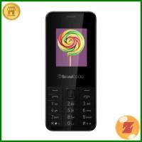 HP Brandcode B230 - Dual SIM Card Murah