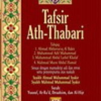 Buku Tafsir Ath-Thabari Jilid 15