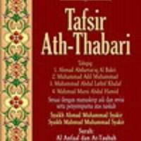 Buku Tafsir Ath-Thabari Jilid 12