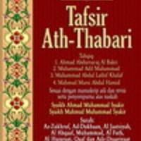 Buku Tafsir Ath-Thabari Jilid 23