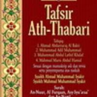 Buku Tafsir Ath-Thabari Jilid 19