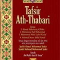 Buku Tafsir Ath-Thabari Jilid 16