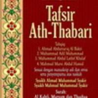 Buku Tafsir Ath-Thabari Jilid 17