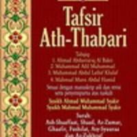 Buku Tafsir Ath-Thabari Jilid 22