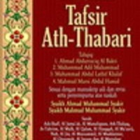 Buku Tafsir Ath-Thabari Jilid 25