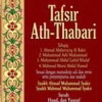 Buku Tafsir Ath-Thabari Jilid 14