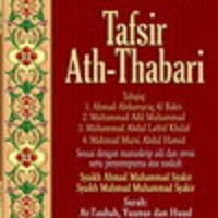 Buku Tafsir Ath-Thabari Jilid 13