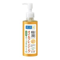Jual Hada Labo Super Hyaluronic Acid Hydrating Cleansing Oil 200ml Murah
