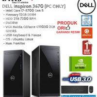 DELL Inspiron 3670 Intel Core i7-8700/12GB/2TB/VGA/DOS/1YR PC ONLY