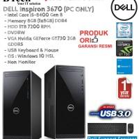 DELL Inspiron 3670 Intel Core i5-8400/8GB/1TB/VGA/Win10HSL/1YR PC ONLY