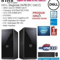 DELL Inspiron 3670 Intel Core i3-8100/4GB/1TB/Wind10HSL/1YR PC ONLY